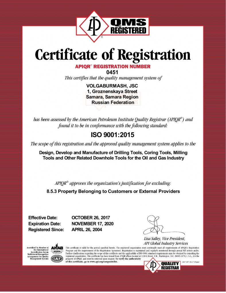 Certificate ISO-0451-page-001.jpg